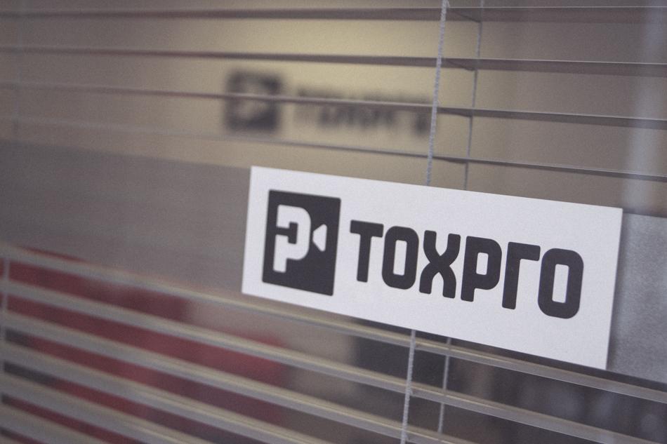 Nazarij Kľujev a TOXPRO
